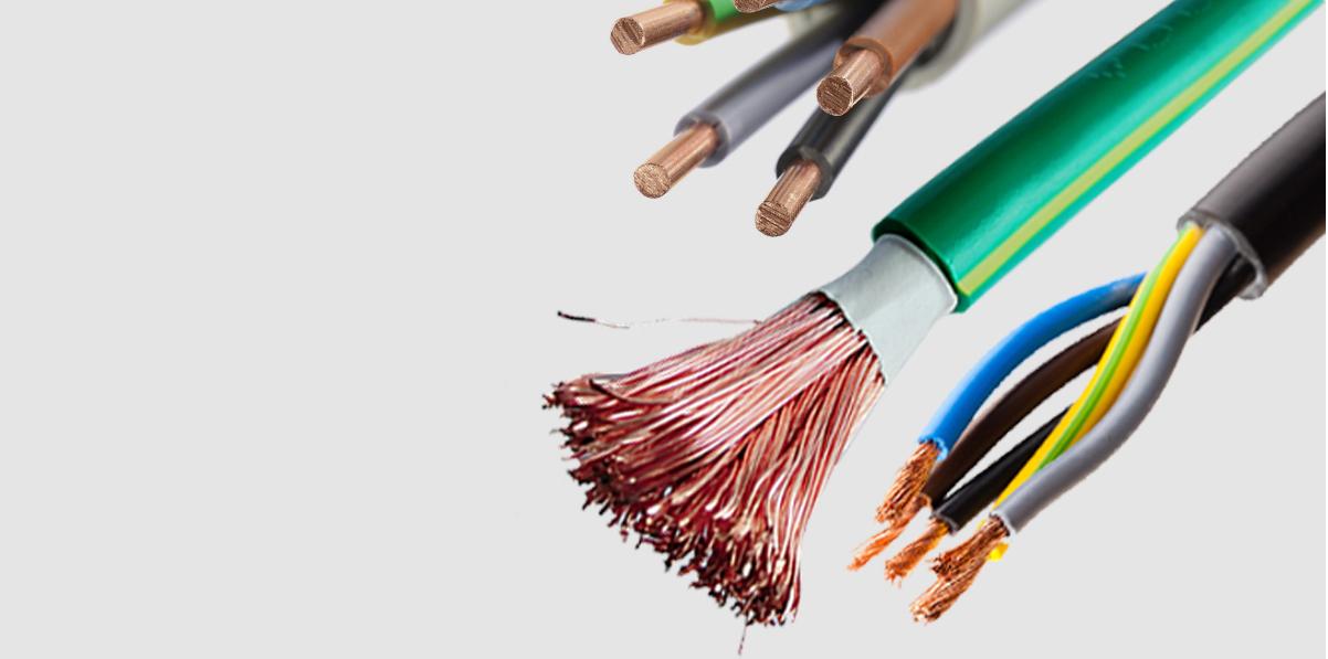 其它电缆系列
