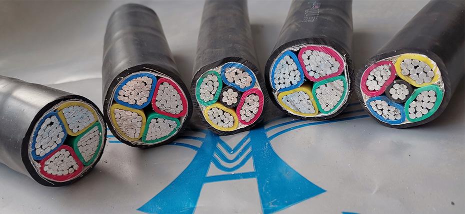 YJLV VLV铝电缆