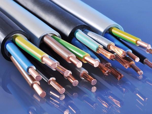 KVV 控制电缆